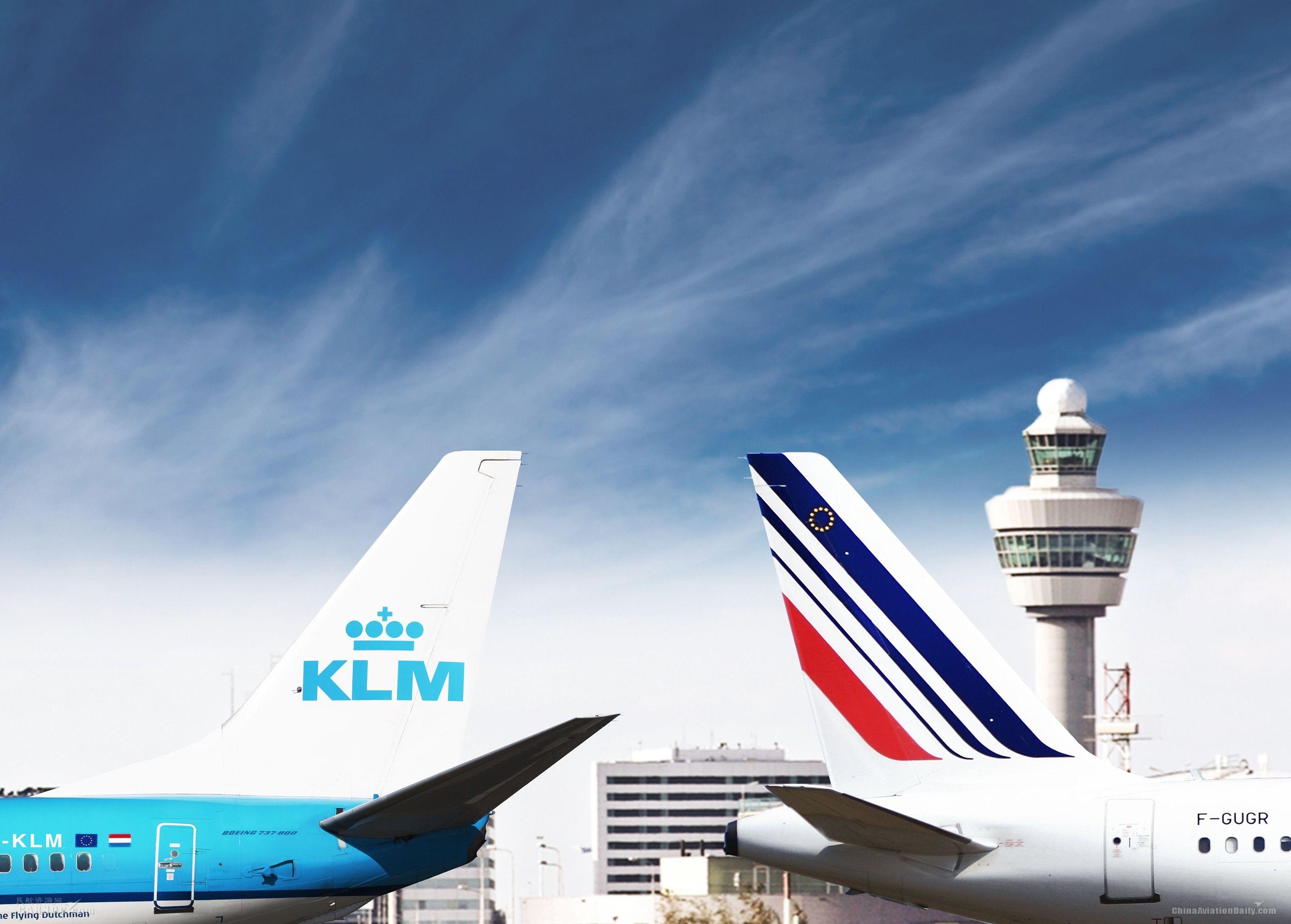 法荷航集团再度获2019年道琼斯可持续发展指数世界航空业领导者殊荣
