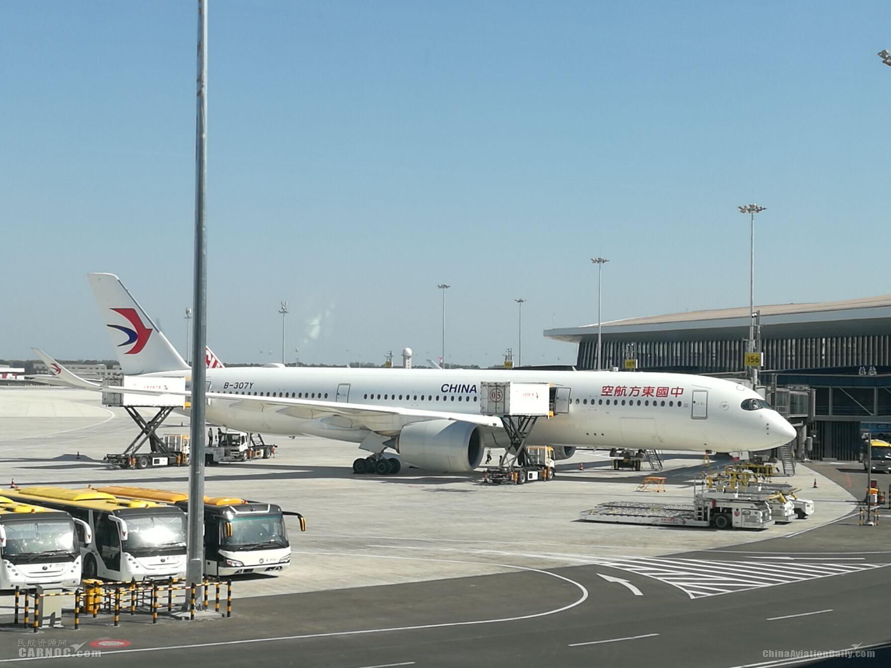 东航首航机组公布  安全飞行经历丰富