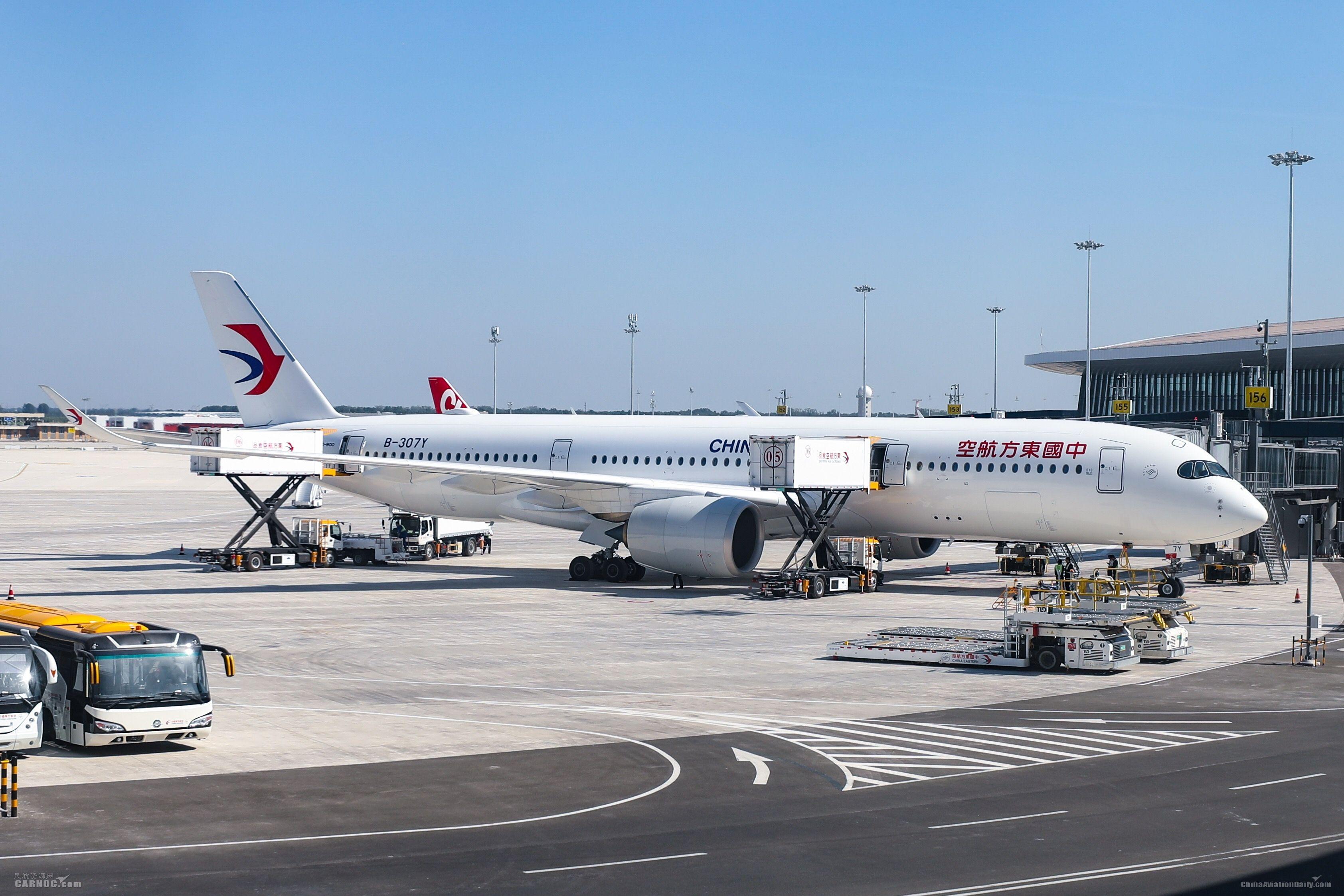 东航执飞大兴机场首航航班 开启双枢纽时代