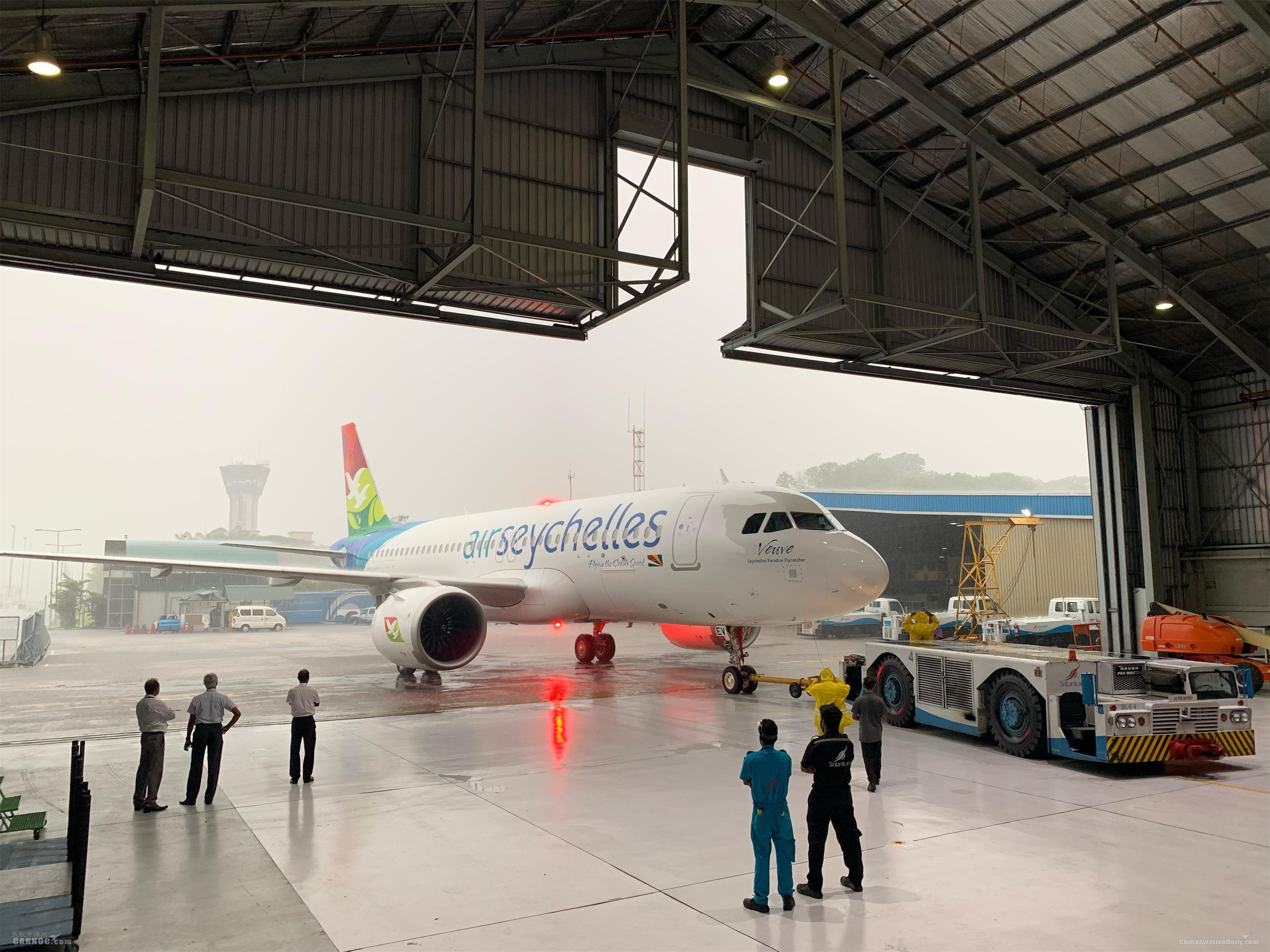 斯里兰卡航空工程部迎来最新客户——塞舌尔航空