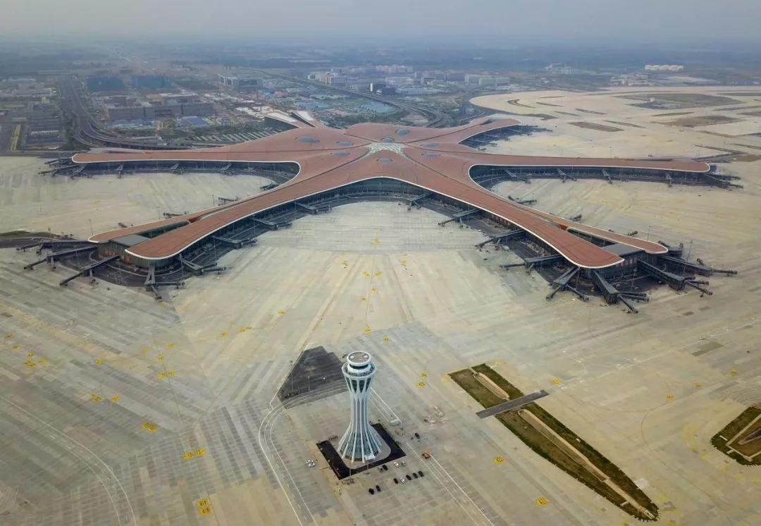 看直播!北京大兴机场投运正式开始!