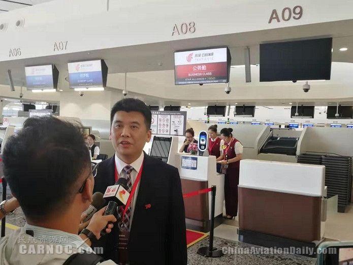 河北航空副总经理、工会主席陈洪波接受采访