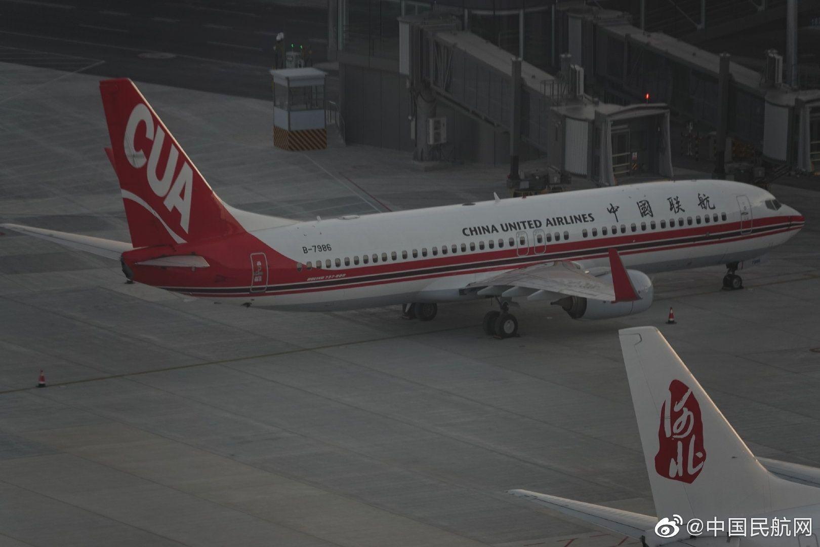 9月26日中联航将整体搬迁至大兴机场运行