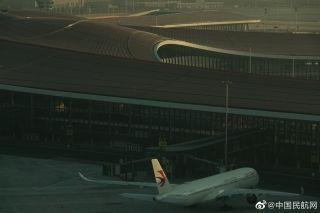 图片来源:中国民航网 摄影:周越