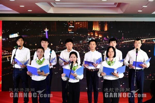 图片 燃!黑龙江空管分局用这样的方式歌唱祖国!