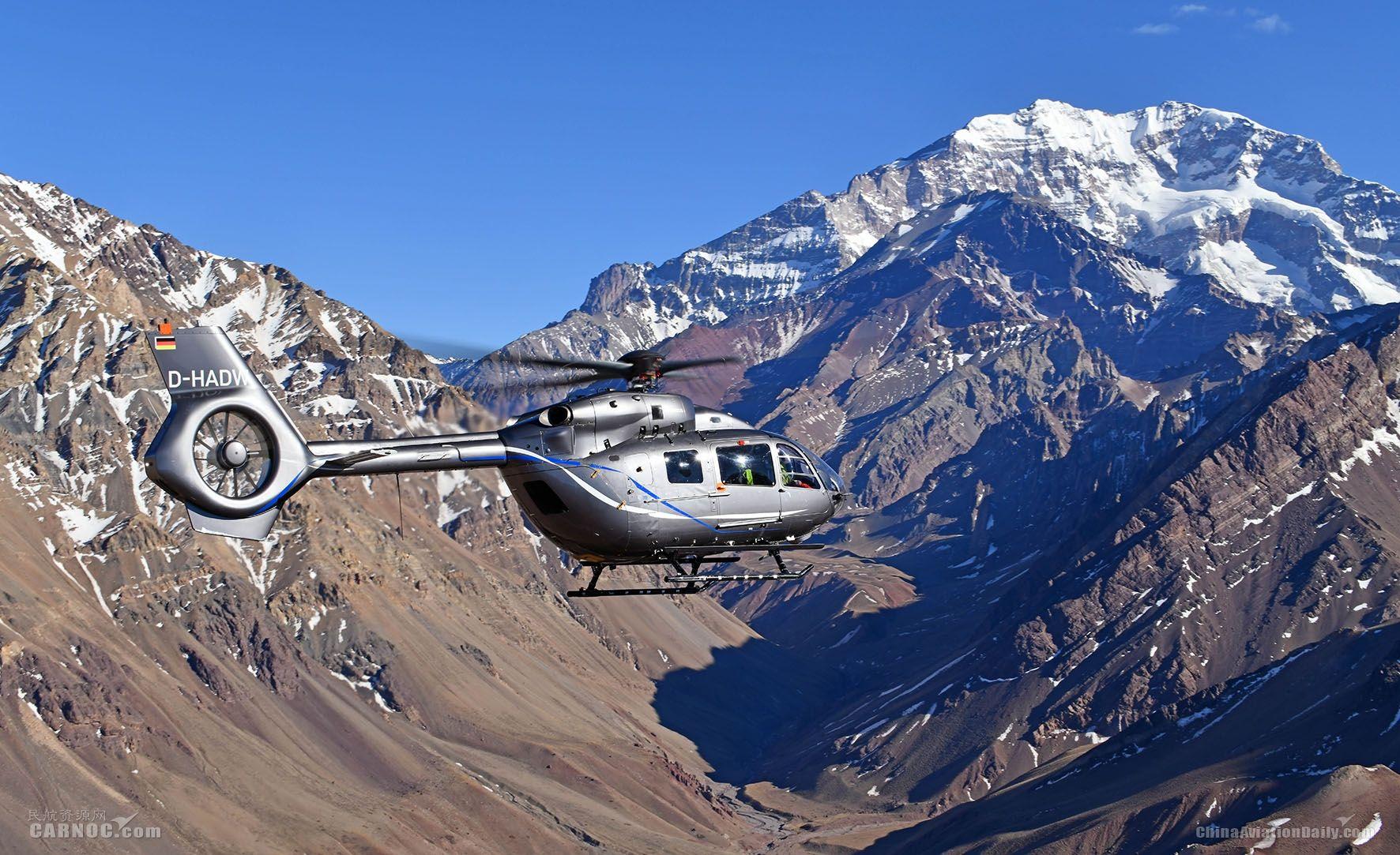全新空中客车H145直升机征服安第斯山顶峰