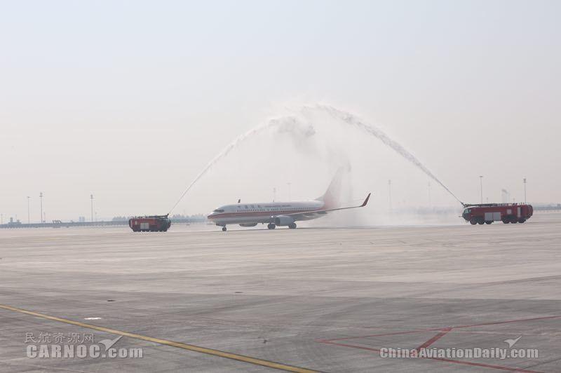 水门礼迎接 大兴机场迎来首架商业航班降落