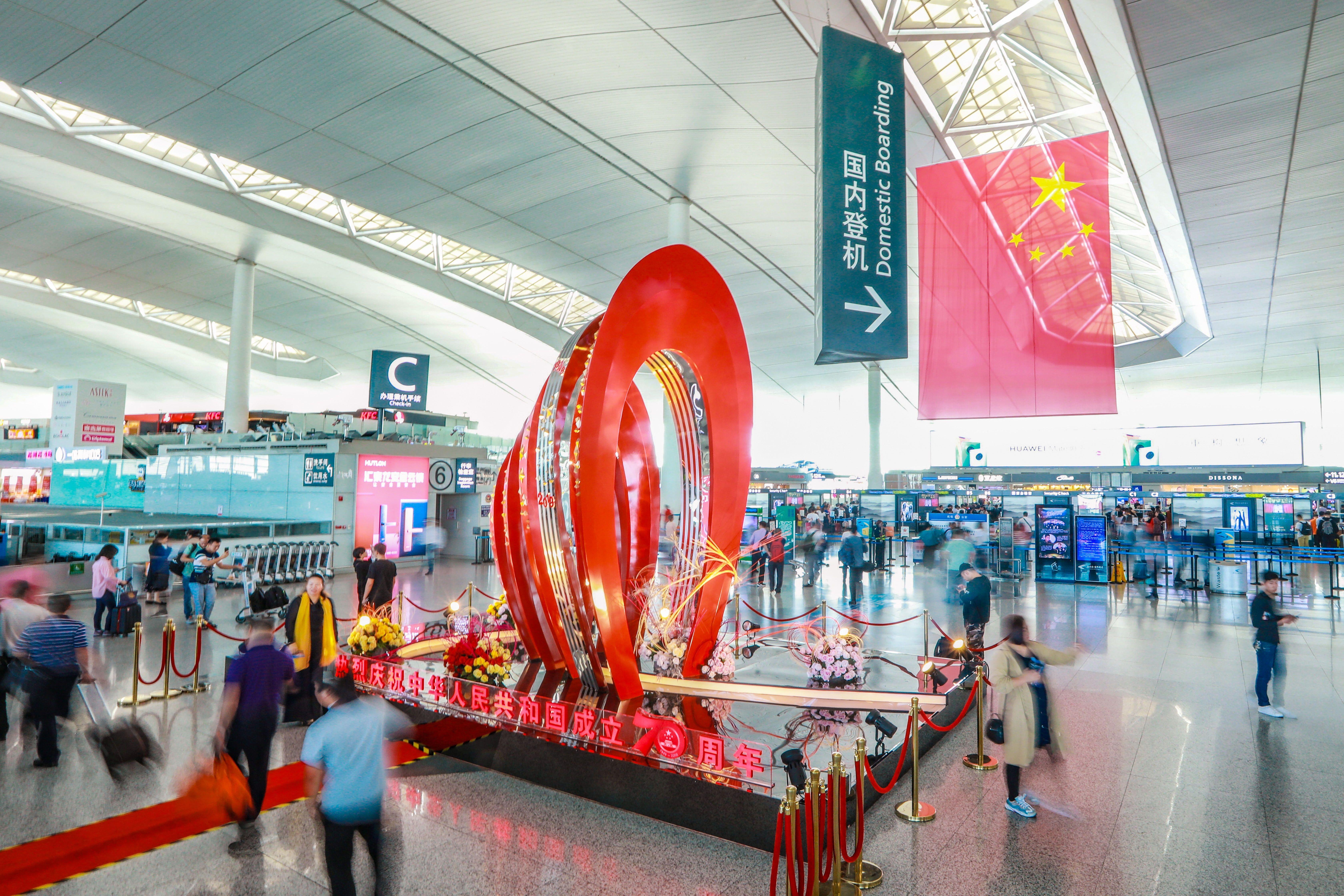 1 摄影:南京禄口国际机场
