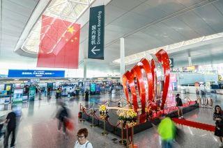 南京禄口国际机场发布国庆长假航空出行方案