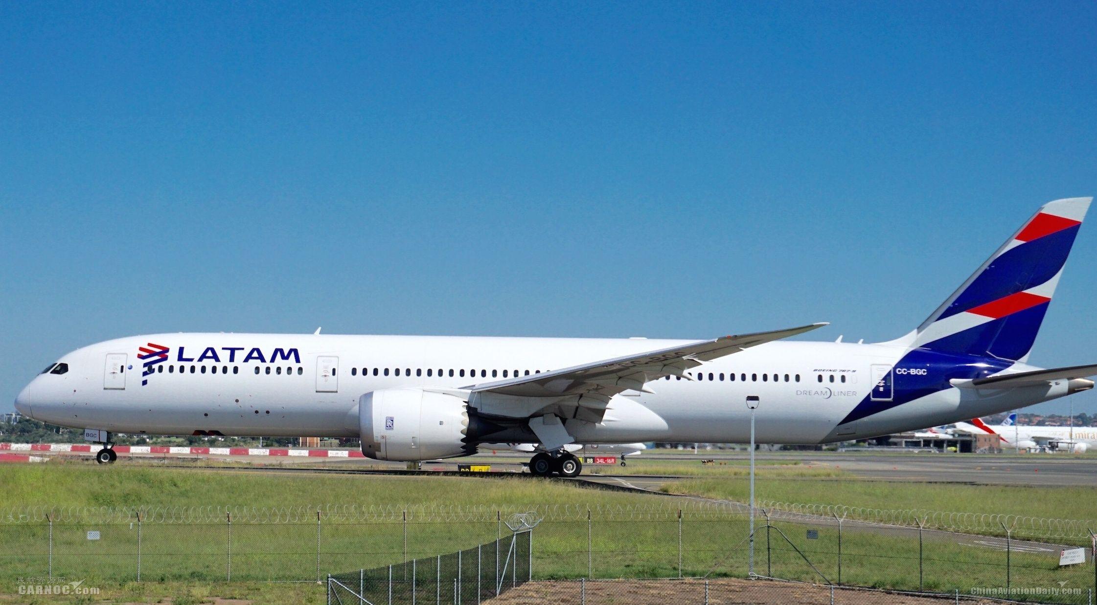 民航早报:LATAM将于2020年10月退出寰宇一家