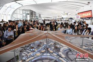 图集|中外媒体探访北京大兴机场