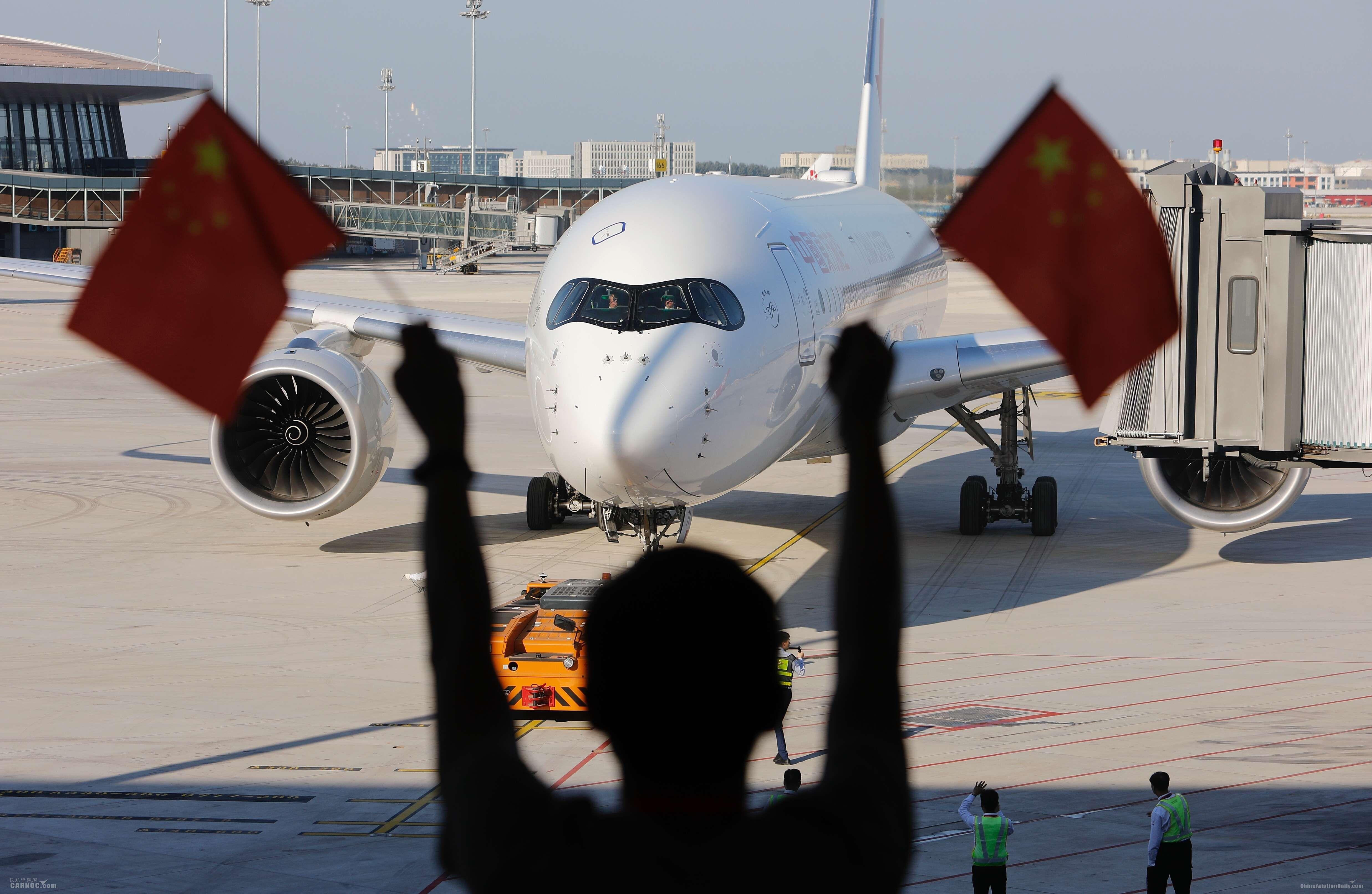 东航2.2万班次服务国庆黄金周 预计运送旅客超300万人次