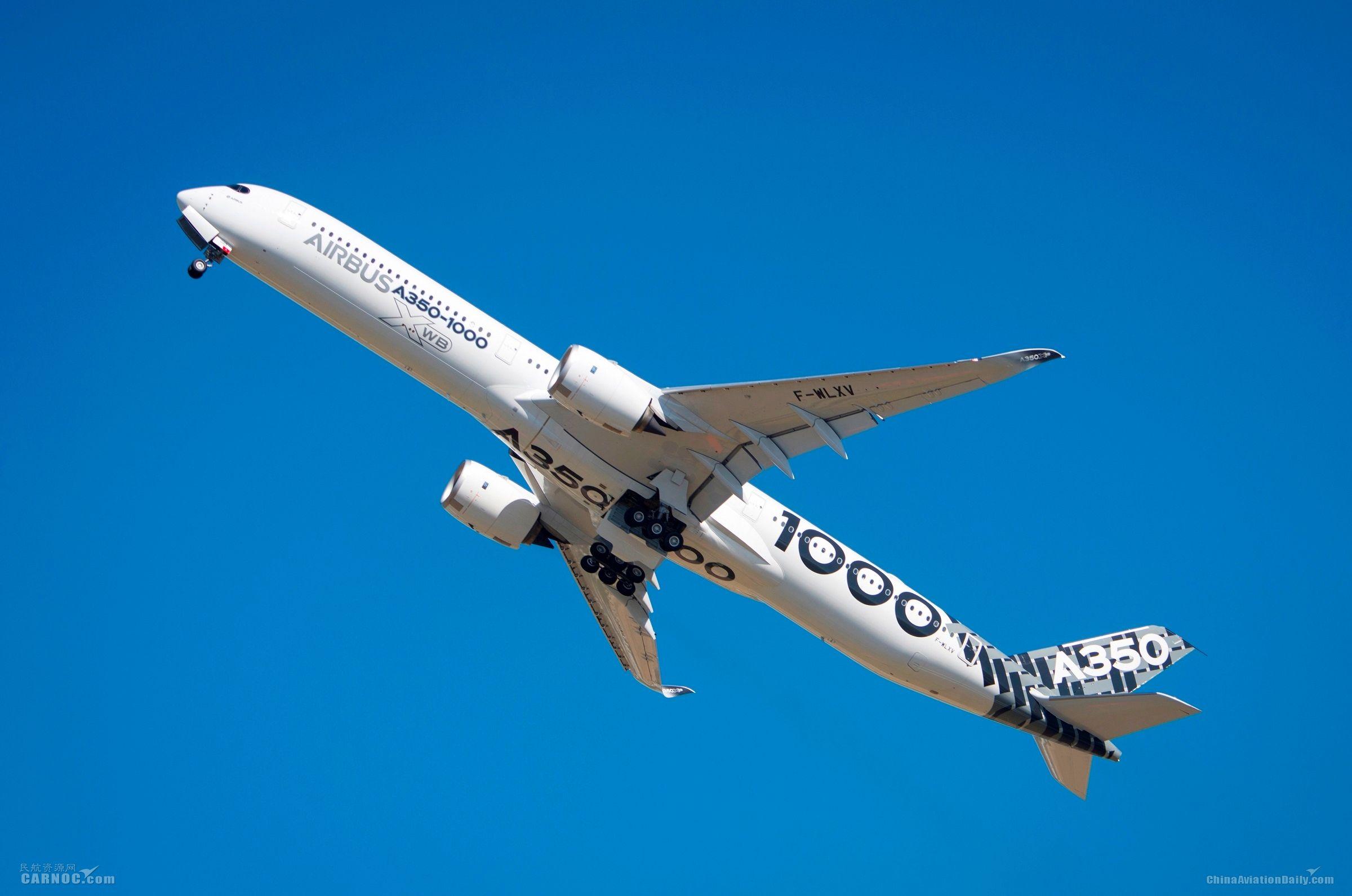 空客A350-1000飞机:未来国际远程航线的中坚力量
