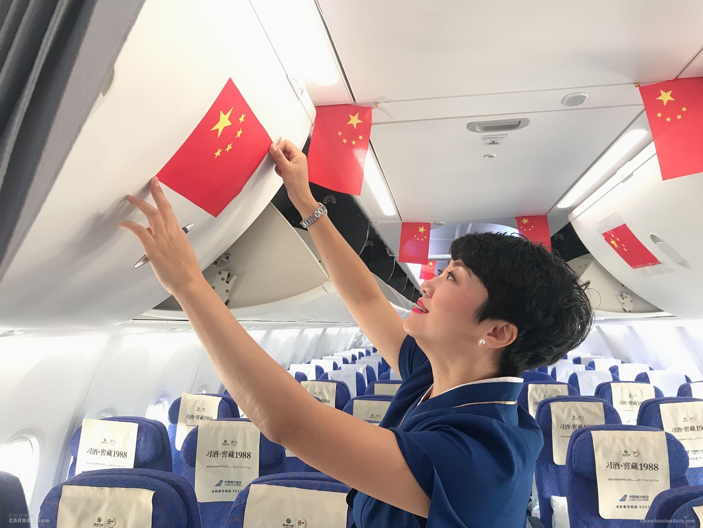 南航贵州:国庆云间歌声嘹亮 祖国蓝天红旗飘扬