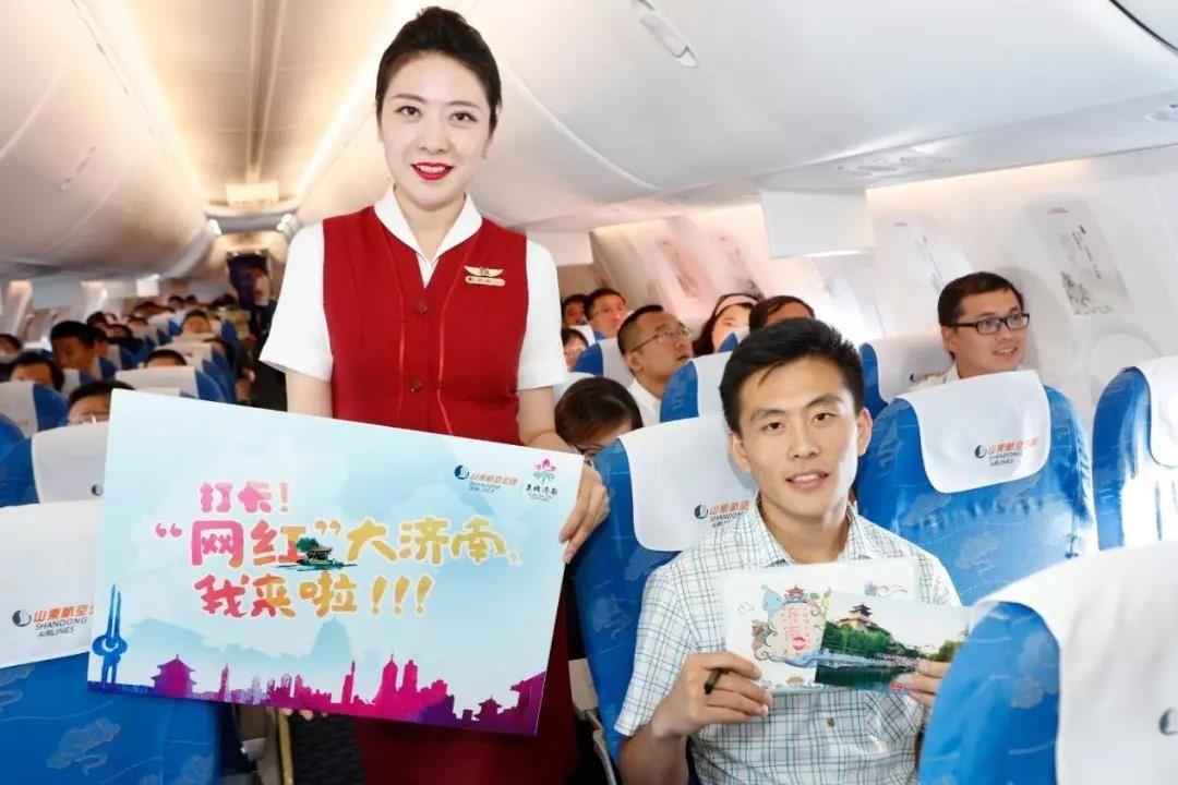 2019民航传播奖候选案例:济南旅游版《安全乘机须知》