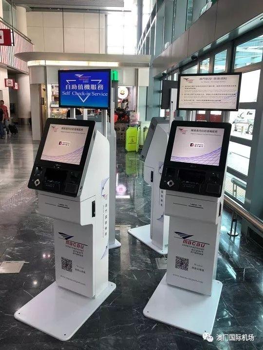 澳门国际机场增设更多自助值机设备