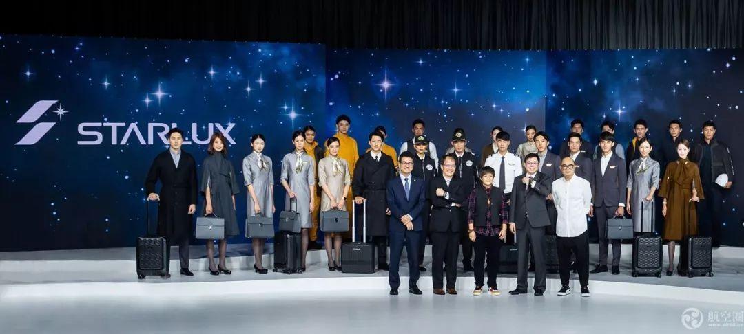 台湾星宇航空2020年1月开航 新制服亮相