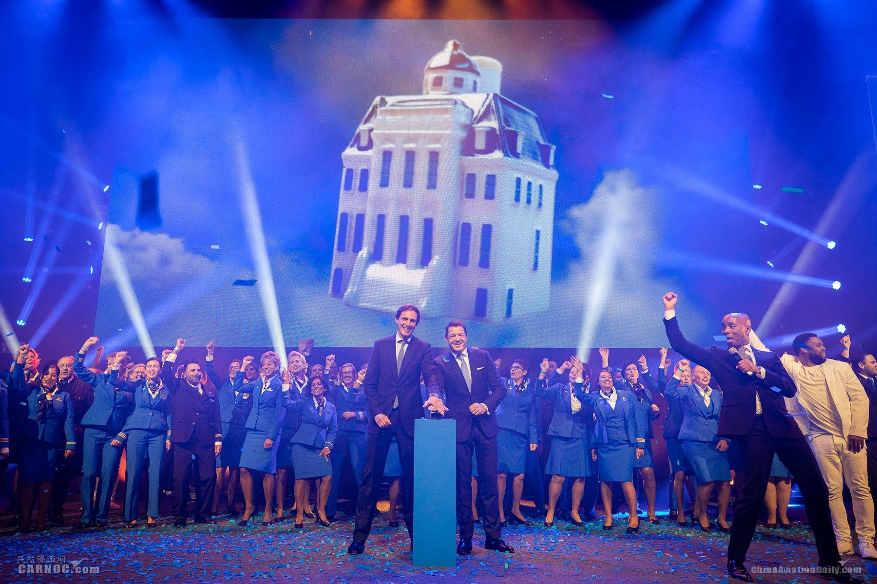 荷航庆祝成立100周年 推出第100号代尔夫特蓝陶微缩小屋