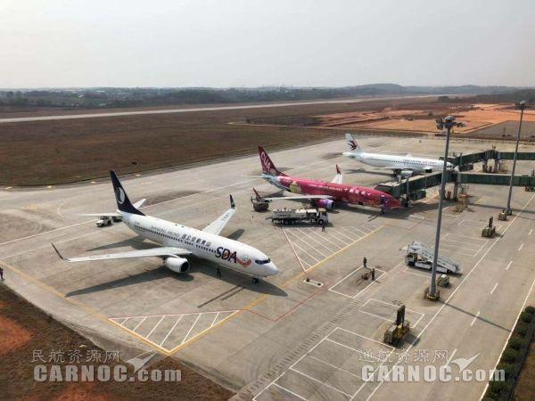 国庆期间衡阳机场运送旅客25038人次 再创历史新高!