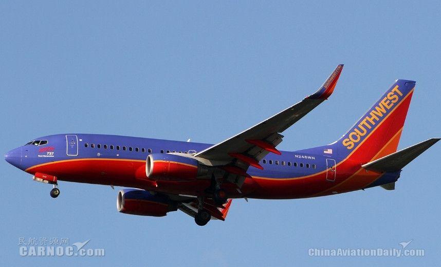 美国西南航空:两架737飞机机身发现有裂痕