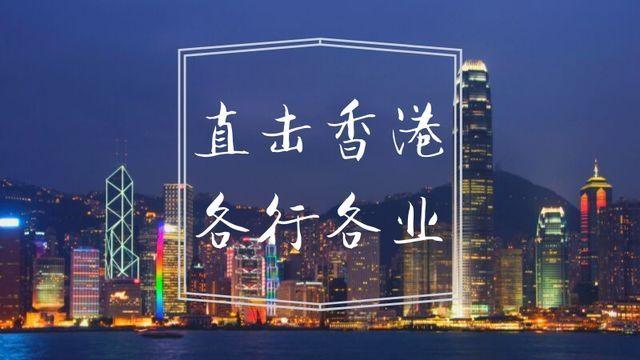 香港交通运输业受重创!港铁遭损毁航司减航班