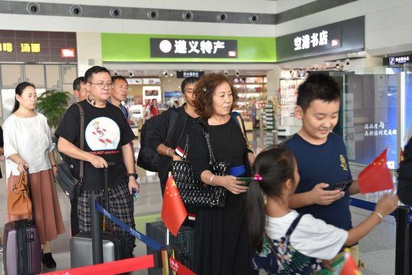 茅台机场国庆黄金周迎送旅客3.7万人次
