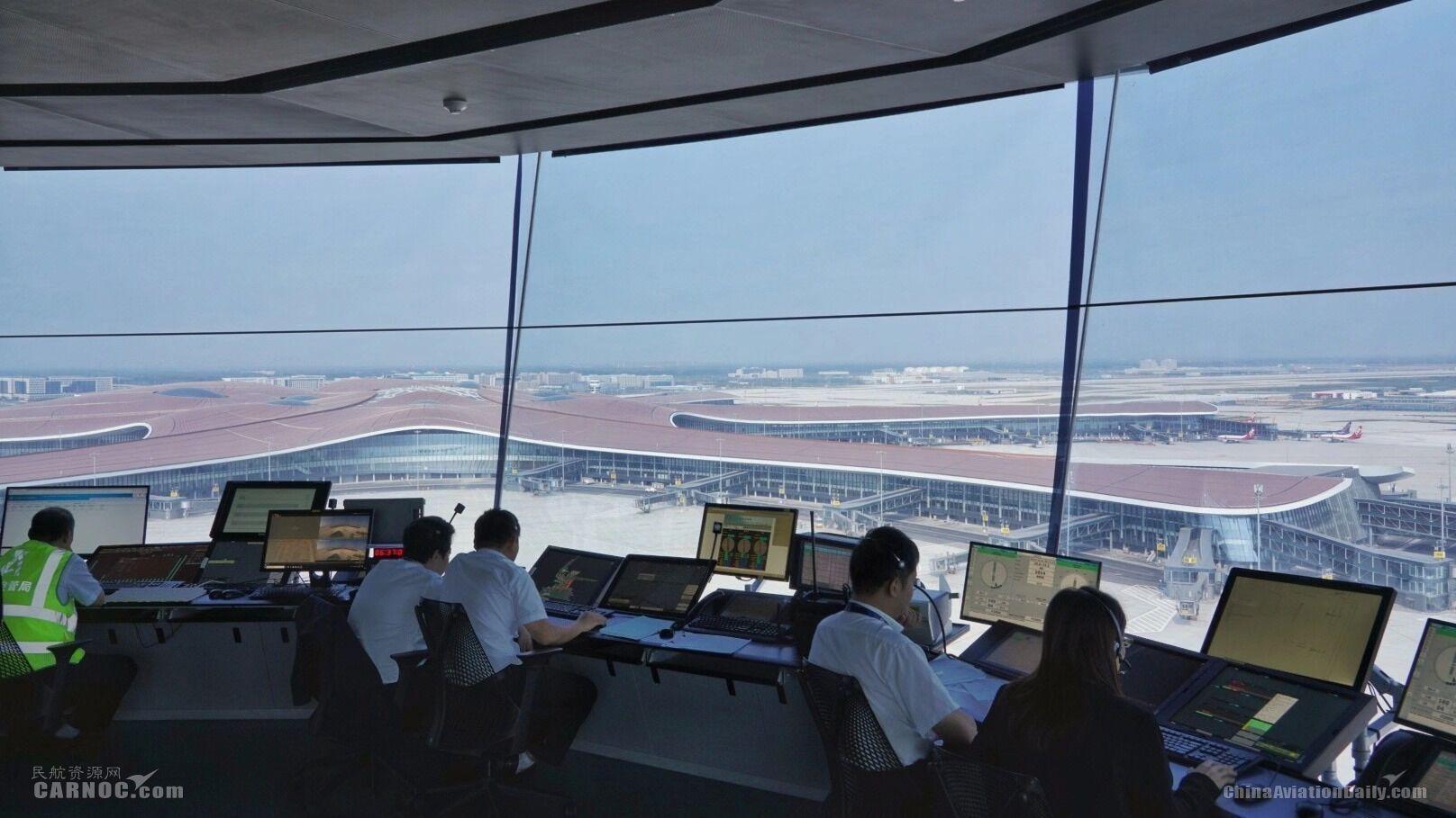 国庆假期大兴空管中心共保障进出港航班504架次