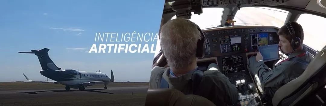 巴航工业完成首次自动驾驶飞机测试