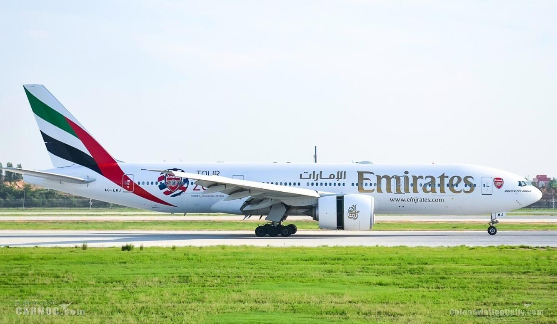 阿联酋航空:仍有权开通墨西哥城航线