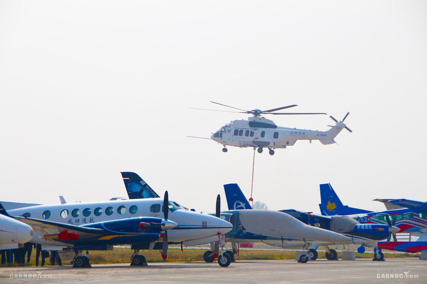 欧直EC-225直升机应急演练。  摄影:丁一璠