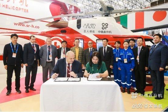 中俄直升机与俄罗斯直升机签署安萨特采购合同