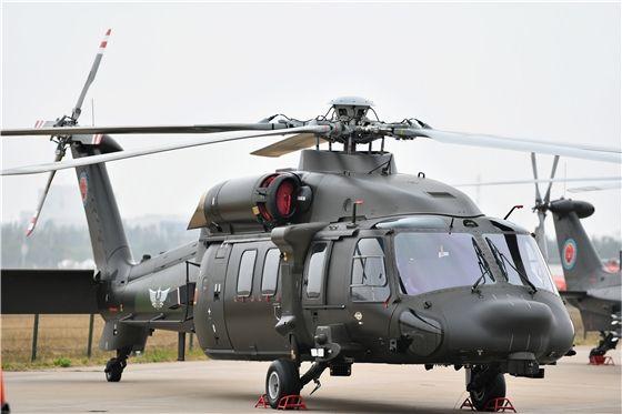 直20多用途直升机首次亮相国际航展