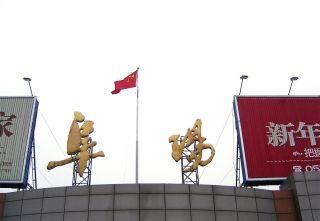 """網民建議阜陽西關機場更名""""西湖國際機場"""",阜陽市委辦回應"""