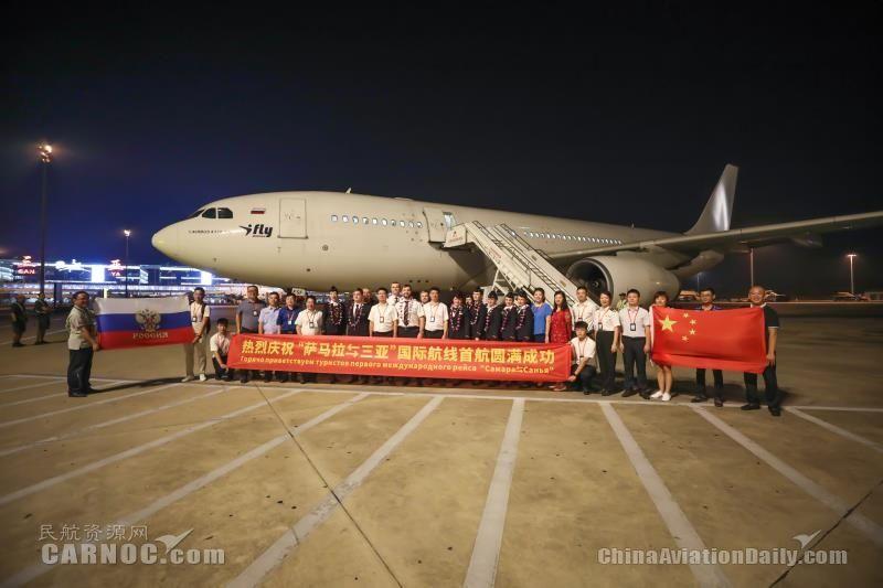 三亚机场开通至俄罗斯萨马拉直航航线