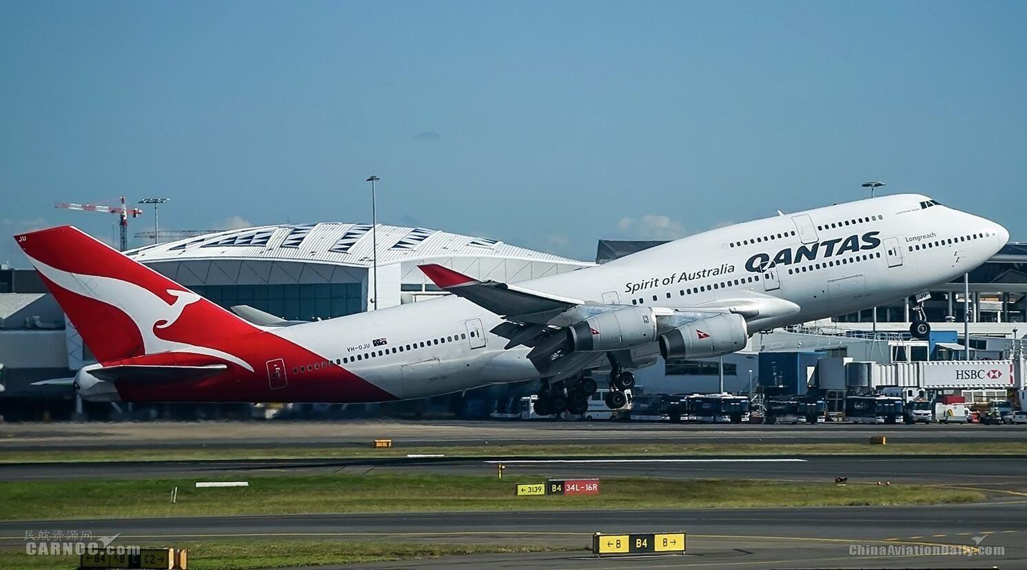 飞行不用花钱?澳航推出常旅客积分兑换航班