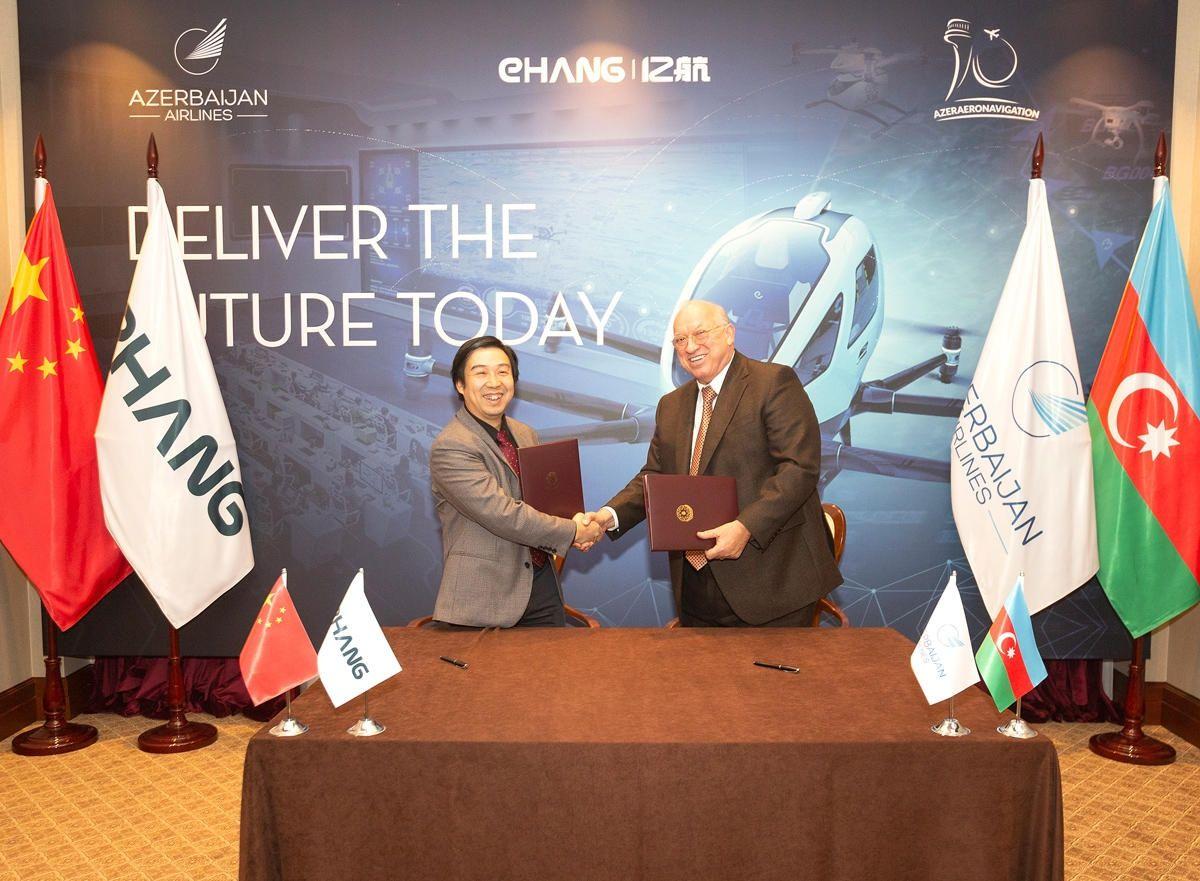 �|航智能�c阿塞拜疆航空合作,建立�o人�C交通管理系�y
