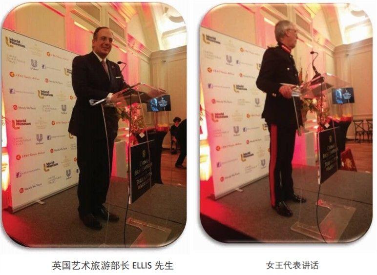 天津航空利物浦兵马俑文物运输宣传项目