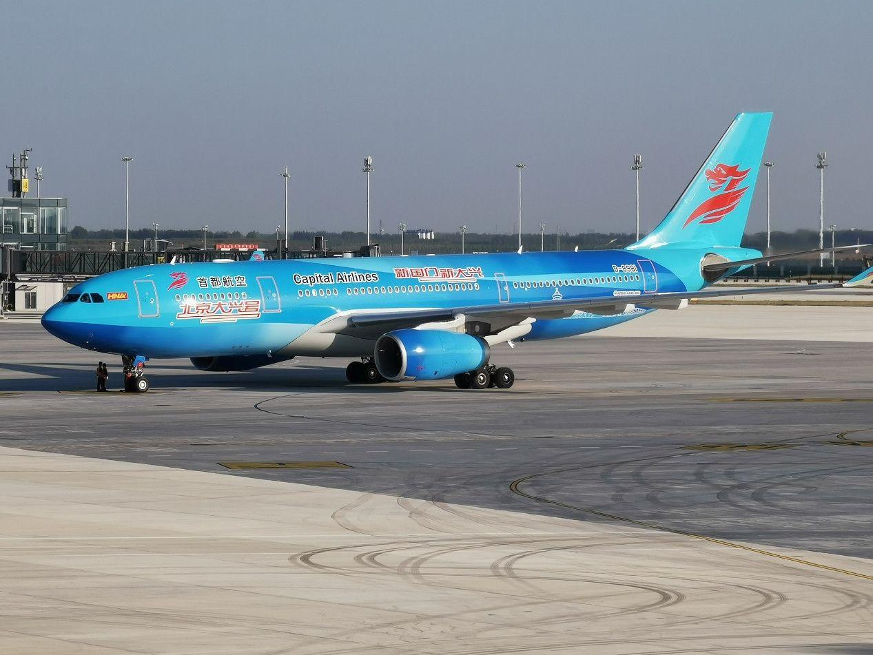 首都航空冬春航季新开航线12条 全面转场大兴机场