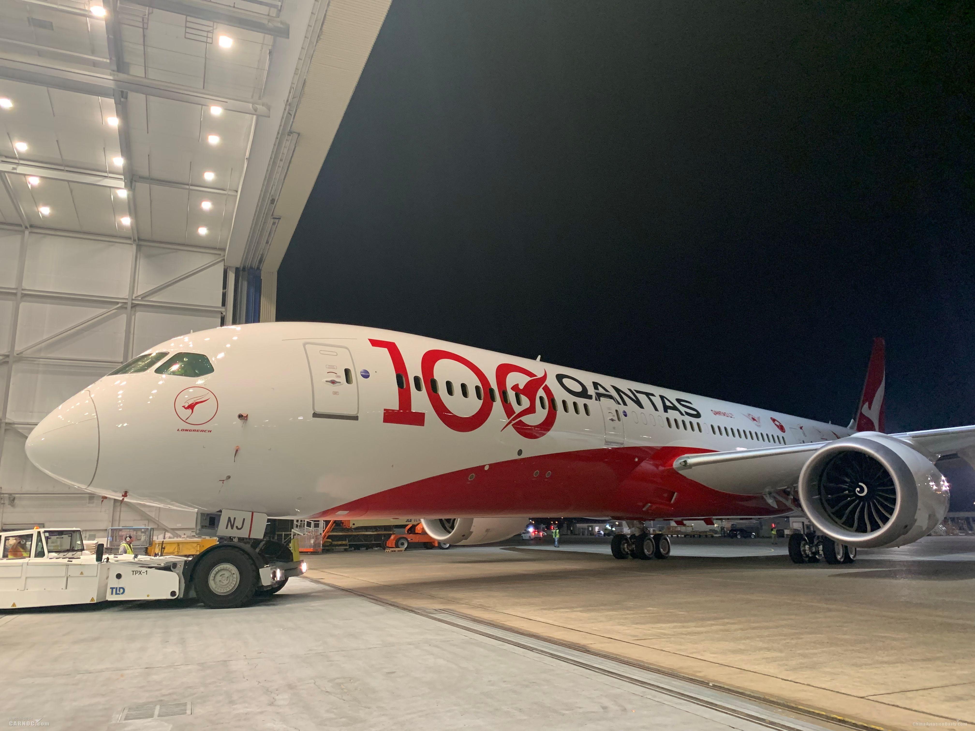 澳洲航空打造百年庆典艺术喷绘梦幻客机