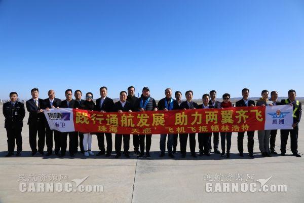 杨元元和于延恩自驾飞机到锡林浩特机场宣传民航知识
