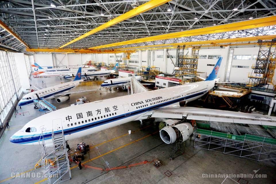 南航机务工程部沈阳飞机维修基地成立二十五周年