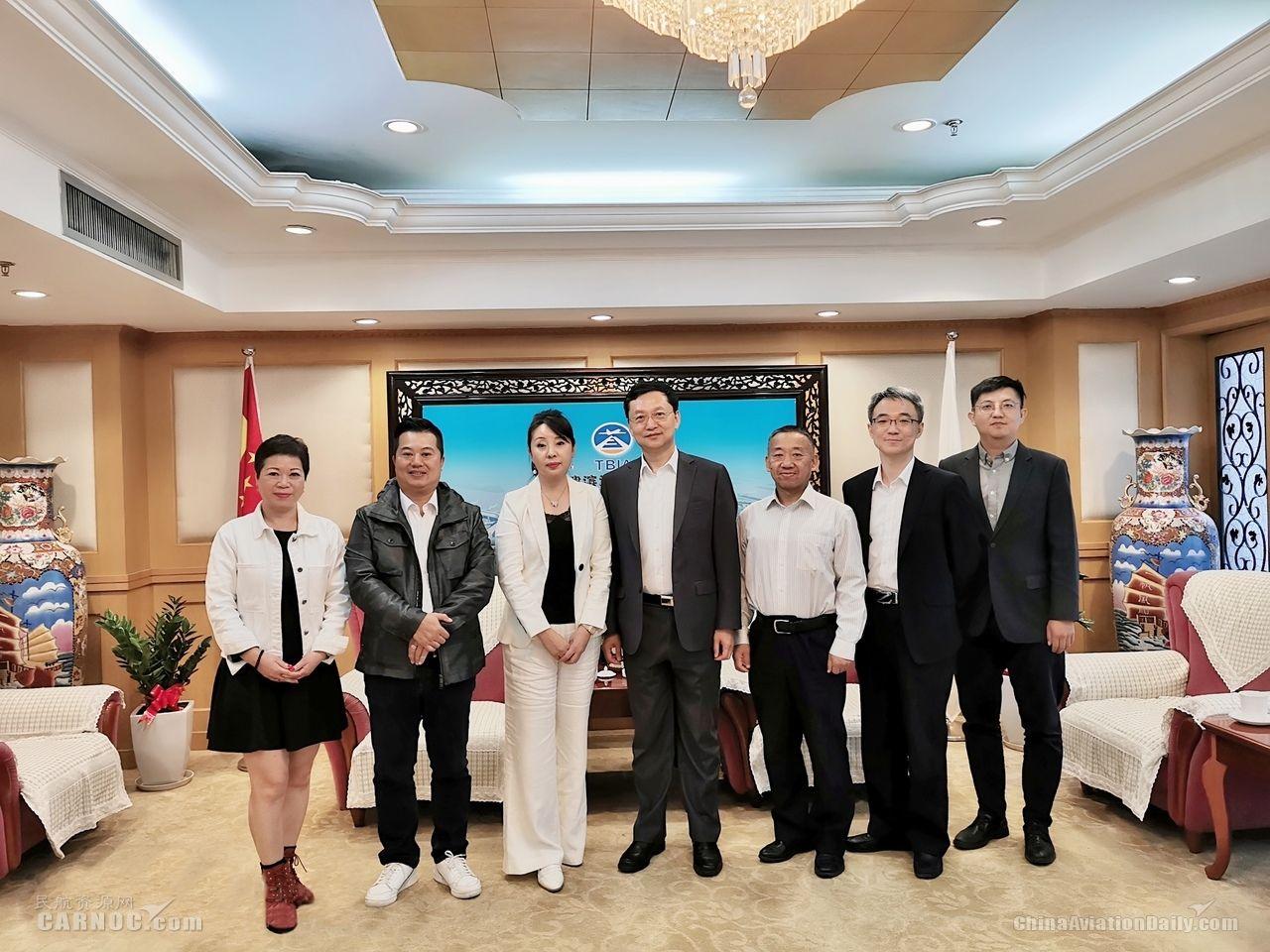 澳门机场代表拜访天津滨海机场探讨航线发展
