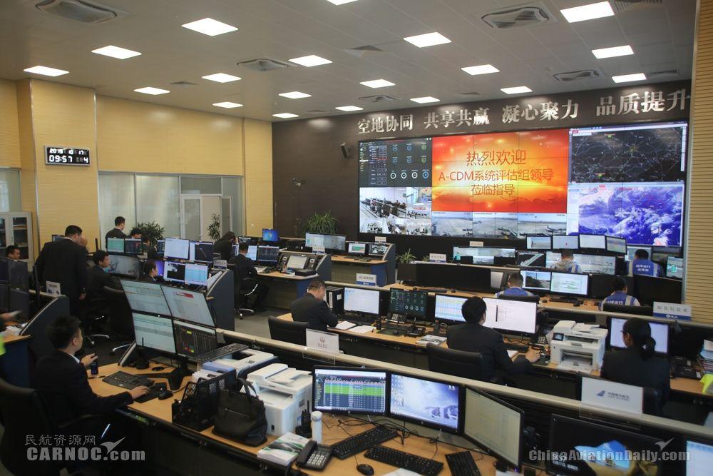 哈尔滨机场A-CDM系统上线试运行