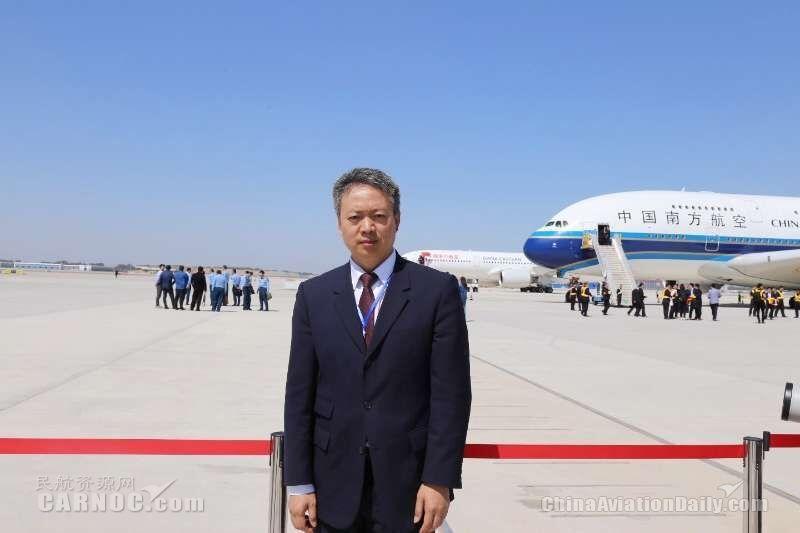 唯有素心 始终如一:记东航北京大兴机场指挥部吴小强