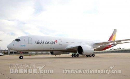韩亚航空接收第10架空客A350宽体客机
