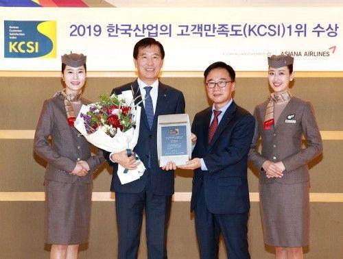 韩亚航空获2019年顾客满意度第一名