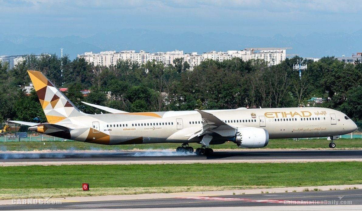 阿提哈德成立独立低成本航空