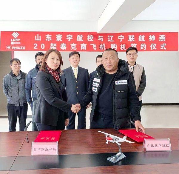 联航神燕与山东寰宇航校签署20架泰克南飞机采购协议