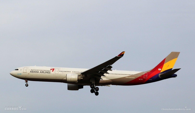 韩亚航空旧金山航线被罚停飞45天
