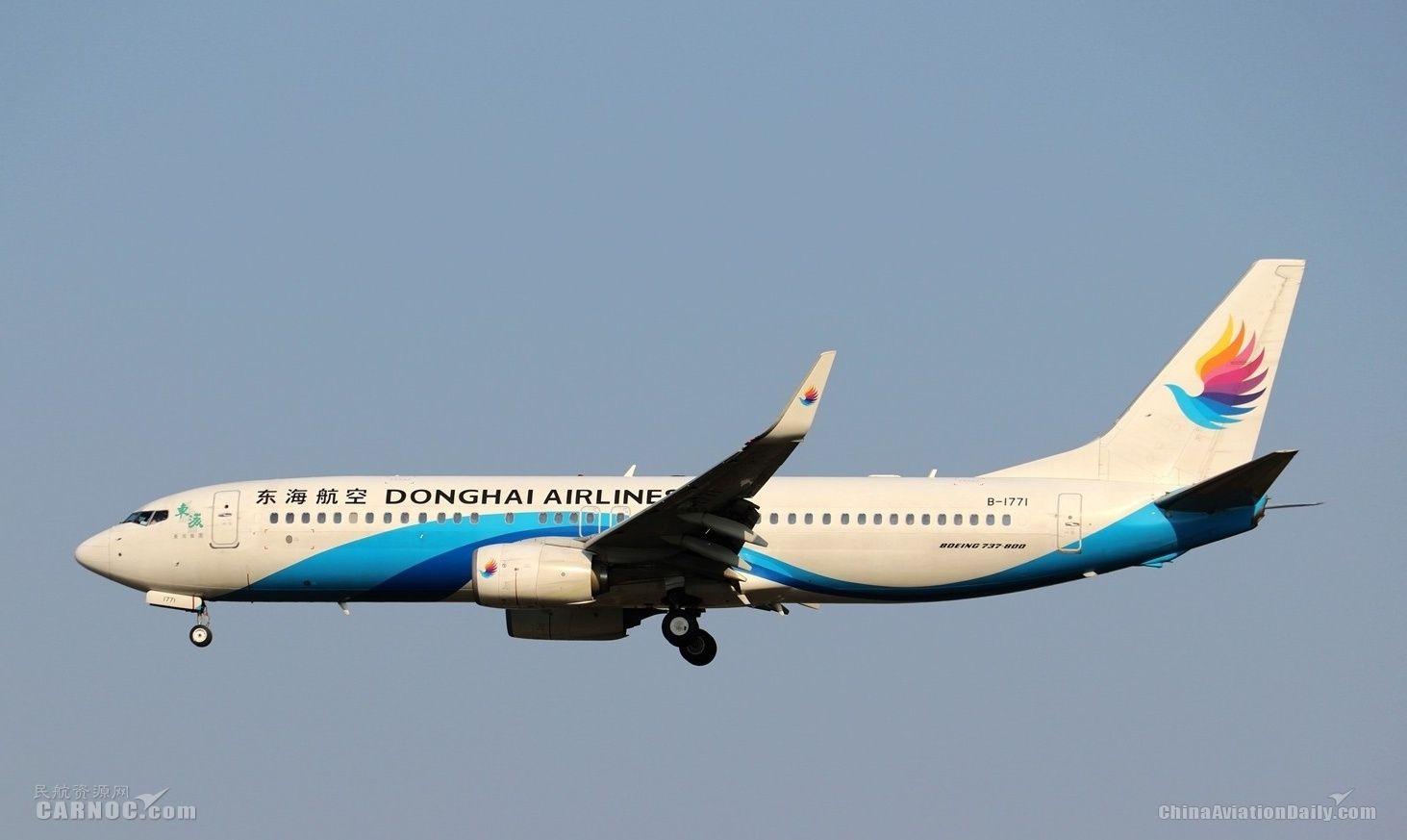 东海航空12月23日起全面实行行李差异化服务